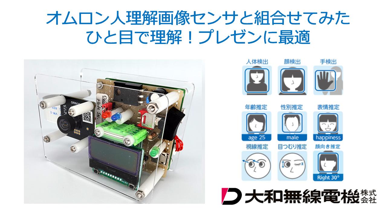 daiwa20201215